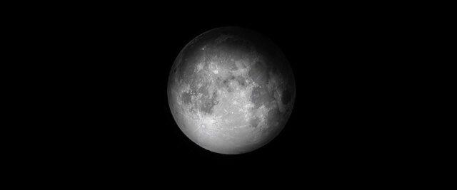 https://stariel.com/wp-content/uploads/2021/02/moon-640x267.jpg